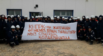 Kazakhstan: Save the independent trade union centre from forced dissolution