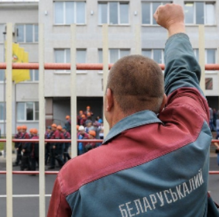 Belarus: Stop the violence - defend democracy and human rights