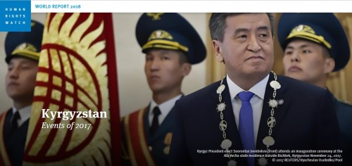 Kyrgyzstan. Events of 2017